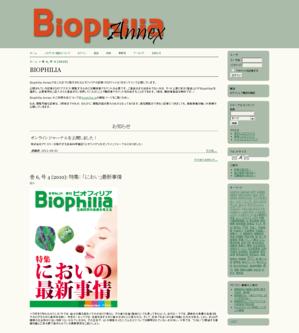 BIOPHILIA_login01.png